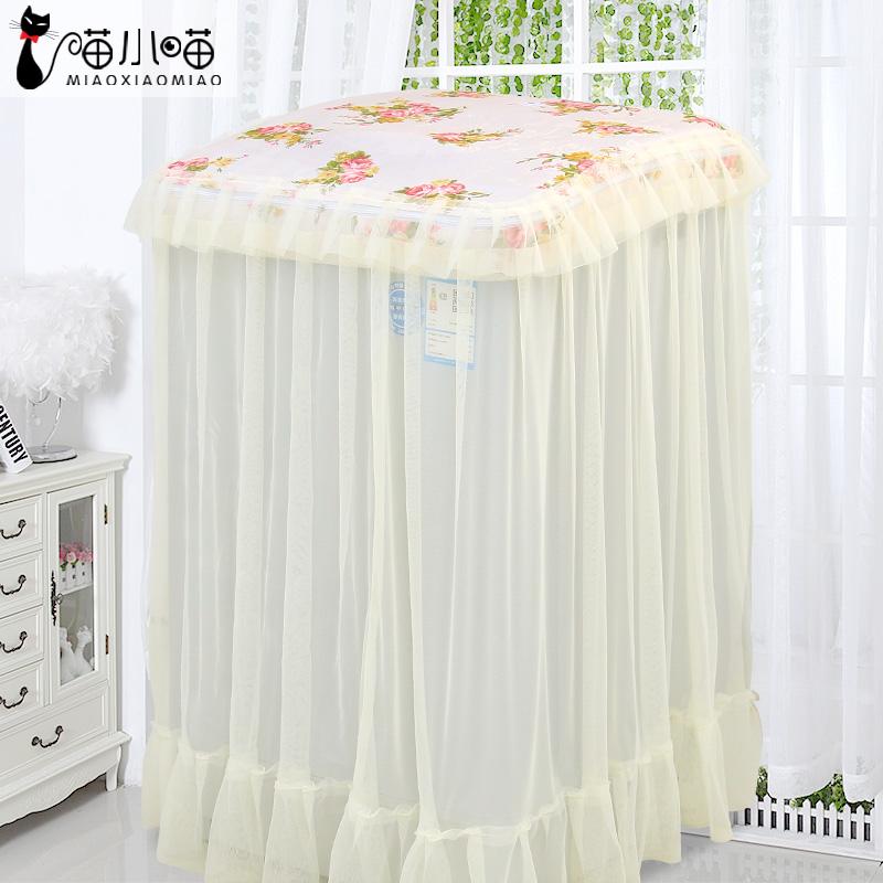 天天特价尔美的滚筒洗衣机罩防尘罩通用上开波轮洗衣机套防尘罩子
