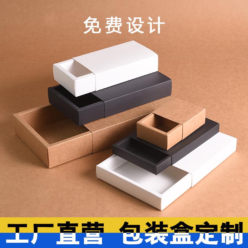牛皮纸小首饰礼盒礼品定做设计纸盒