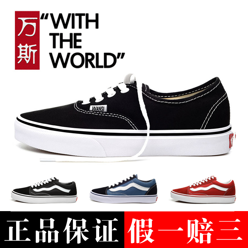 Authentic OS classic mens shoes low top canvas shoes womens shoes 50th anniversary student summer board shoes
