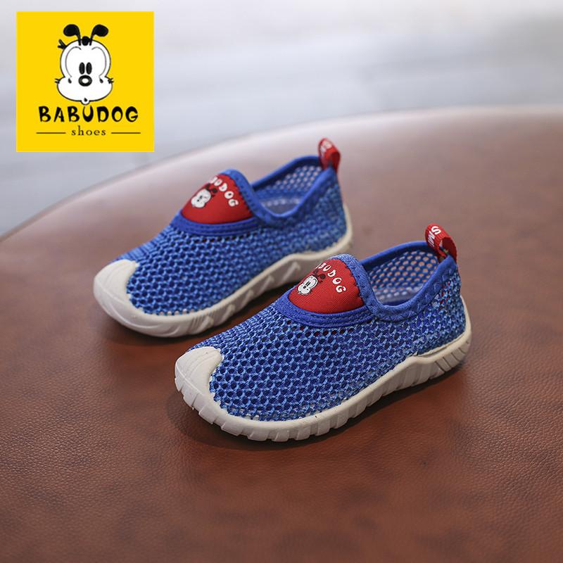 【BABUDOG正品巴布狗童鞋】19春款男女机能鞋宝宝软底学步运动鞋