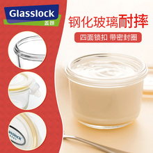 Glasslock baby auxiliary food box sealed baby glass frozen storage fresh auxiliary food bowl can be cooked and portable
