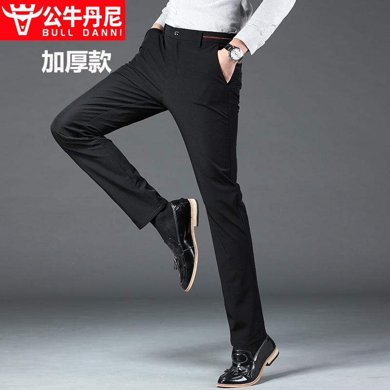 公牛丹尼加厚休闲西裤男秋冬新款韩版潮流男士商务长裤黑色修身裤