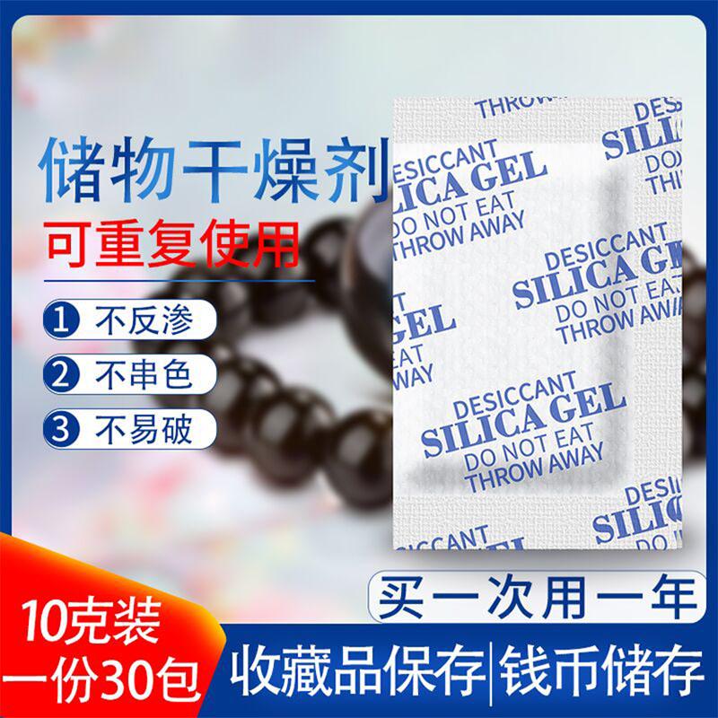 Монеты и купюры Гонконга и Макао Артикул 610716184169