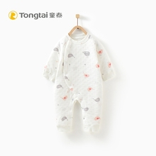 Tongtai's new baby clothes deviate from Harbin clothes; January to August: pure cotton creeper clothes for boys and girls; thermal one-piece underwear