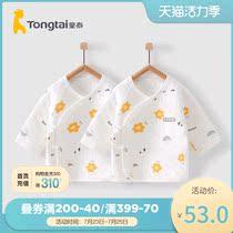 3月新生婴儿男女宝宝家居内衣保暖半背衣上衣两件装童泰秋冬0