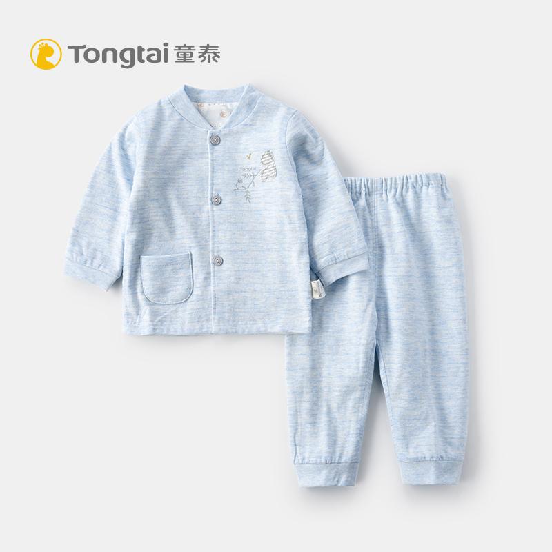 童泰春秋纯棉婴儿衣服男女宝宝3-18个月双层布内衣上衣裤子套装