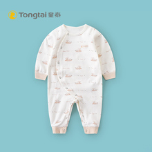 Tongtai Neonatal Clothes Baby Cotton Uniform Clothes Male and Female Babies 1-18 Months Deviated Uniform Clothes Climbing Clothes