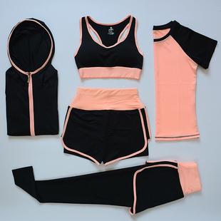 瑜伽服女健身房专业运动套装 2020新款 高腰春夏季 晨跑速干衣跑步服