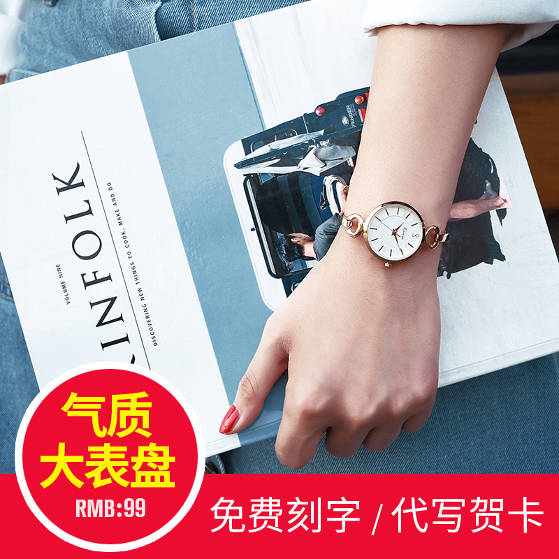 Genuine Kimio Kimio fashion large dial womens watch bracelet bracelet quartz watch thin dial fashion watch
