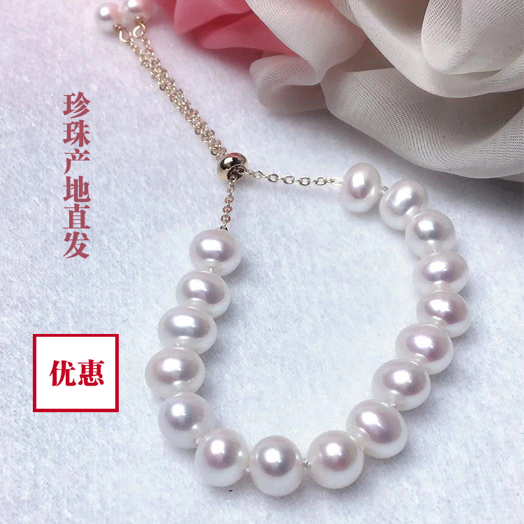 Direct selling adjustable size Pearl Bracelet 8-9mm Pearl Bracelet academic birthday gift hand string jewelry girl