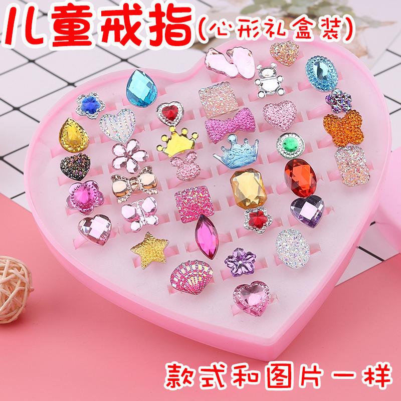 儿童宝石戒指女公主可爱卡通钻石首饰品女童宝宝玩具指环小女孩