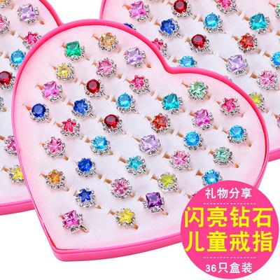 儿童戒指公主可爱小女孩钻石卡通首饰女童宝宝玩具爱莎女水钻指环