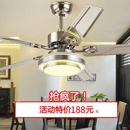 风神不锈钢风扇灯 餐厅吊扇灯客厅电扇灯简约现代LED木叶风扇吊灯图片
