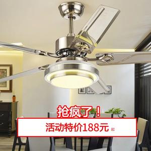 风神不锈钢风扇灯 餐厅吊扇灯客厅电扇灯简约现代LED木叶风扇吊灯