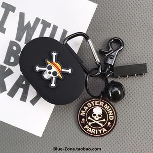 潮牌适用于小米蓝牙耳机airdots保护套青春版/红米redmi硅胶套防