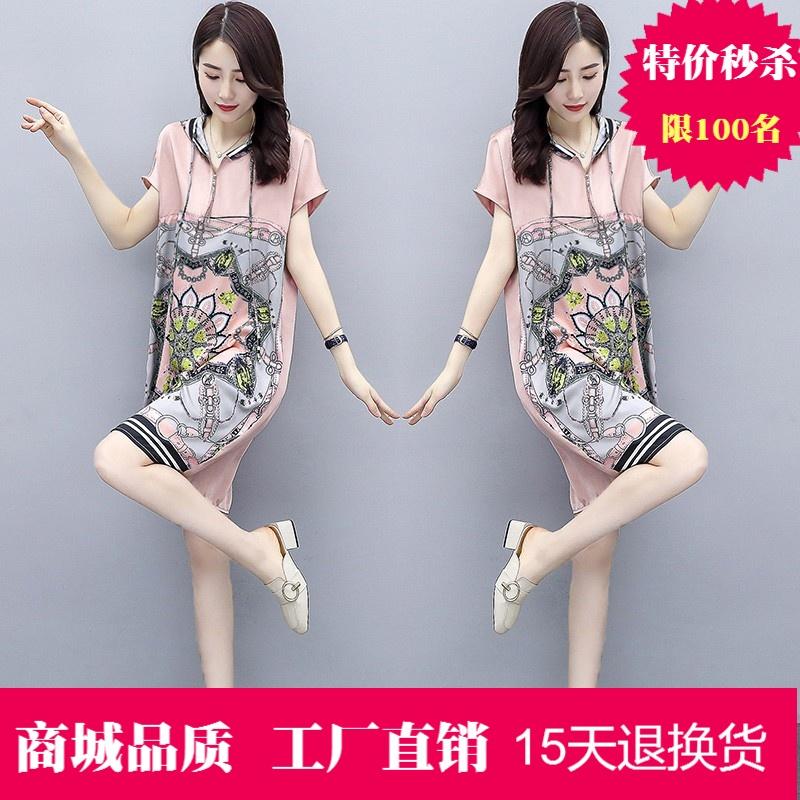XZOO时尚服饰2020新款夏装休闲宽松显瘦小个子印花连衣裙女AL238