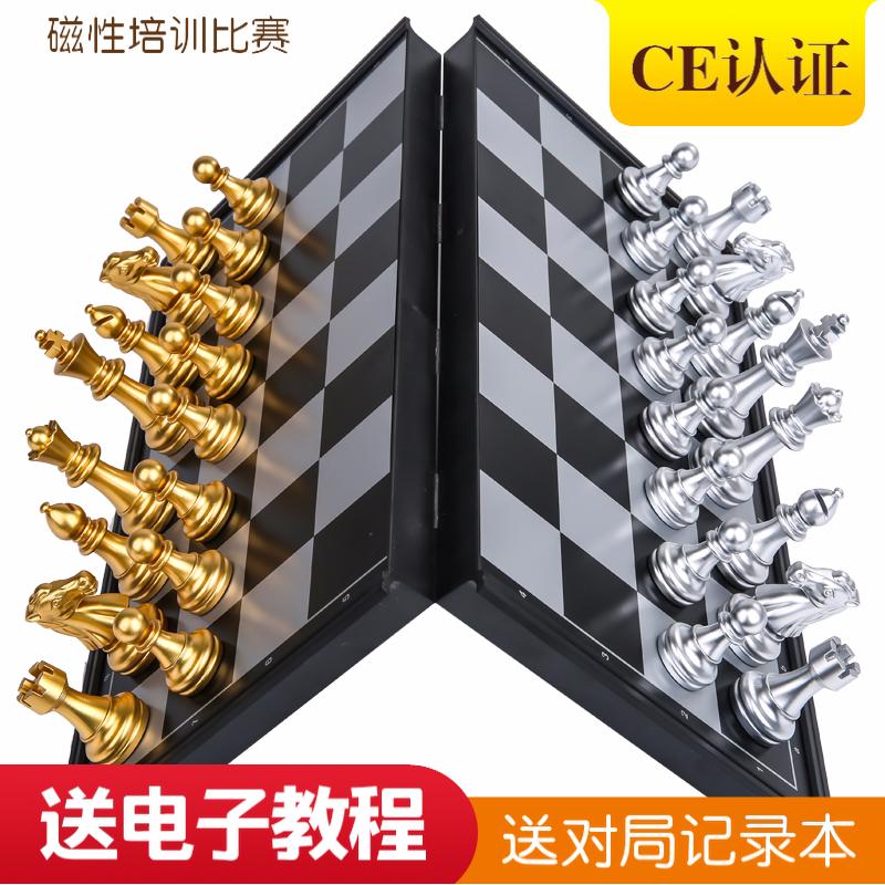 Шахматы дети количество начиная книга студент новичок полноценный большой размер взрослых магнитный chess западный шахматы