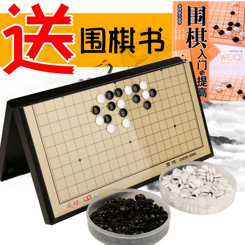 Китайские шашки Артикул 559065037250