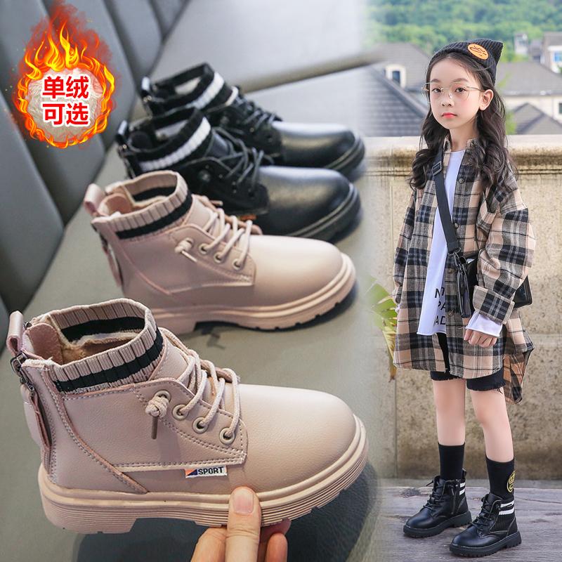 女童儿童靴子秋冬季新款英伦童鞋