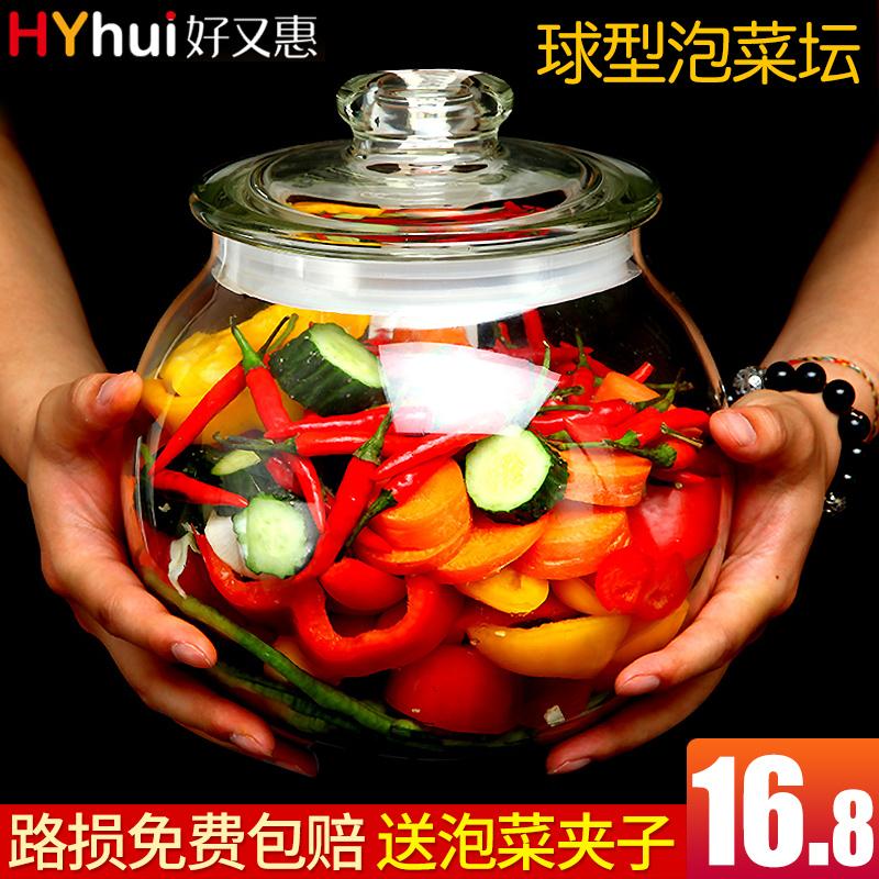 好又惠加厚玻璃泡菜坛子腌制罐酸菜咸菜储物密封罐家用四川泡菜坛12-01新券