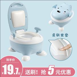 儿童坐便器大号加大马桶宝宝坐便器男女尿尿盆便盆小孩厕所马桶女