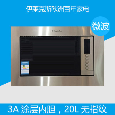 Electrolux / Electrolux ems2085x household embedded ems2029x embedded microwave oven