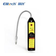 精创电子卤素检漏仪wjl-6000汽车空调泄露维修检测冷媒氟利昂测漏
