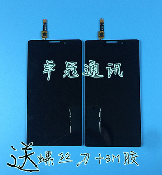 Для планшетных Lenovo К900 K910 K910E сенсорным экраном писать ЖК-экран дисплея Ассамблеи
