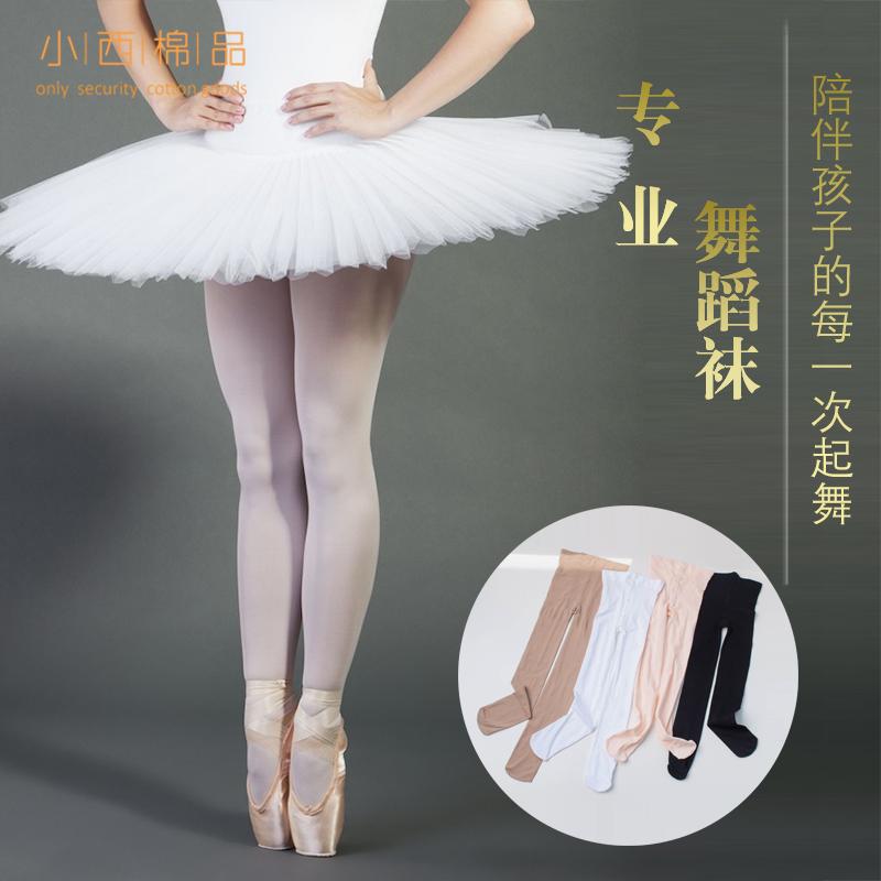 专业舞蹈袜儿童白色夏季薄款芭蕾舞袜子考级练功抗起球女童连裤袜