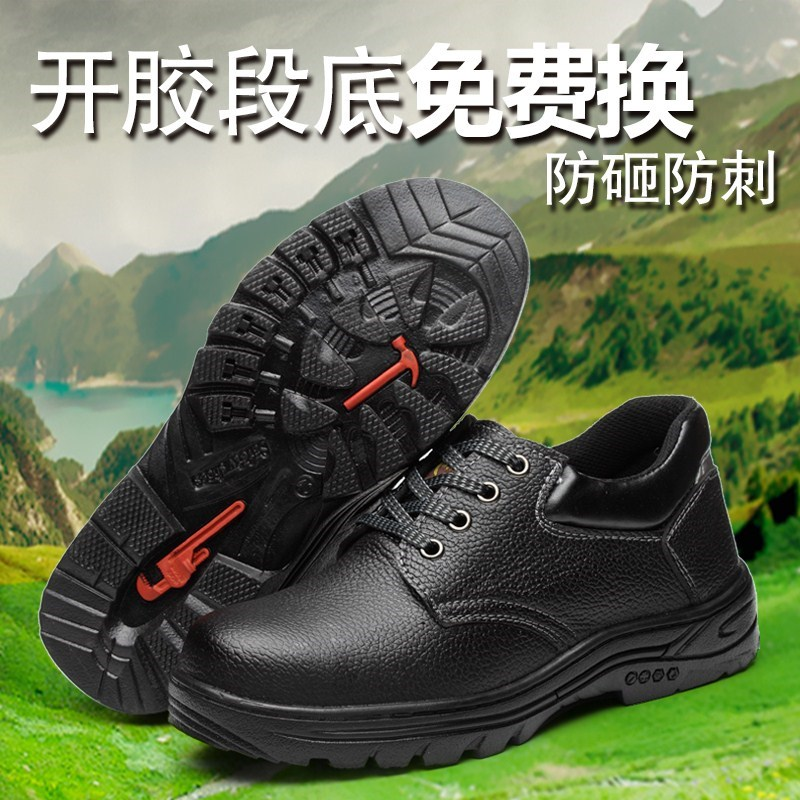 劳保鞋男夏季透气带孔防臭防砸包钢头翻毛皮电焊安全鞋工作鞋