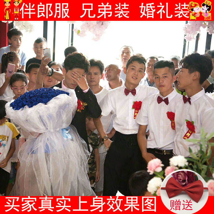 伴郎衬衫迎亲队服新郎结婚团服兄弟装衬衫长袖婚礼装夏装送蝴蝶结
