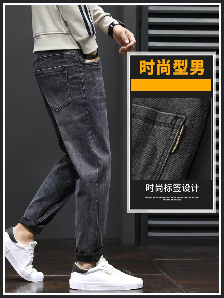Aon snow treading mens jeans spring and autumn black loose straight mens pants 2021 autumn and winter new mens rest