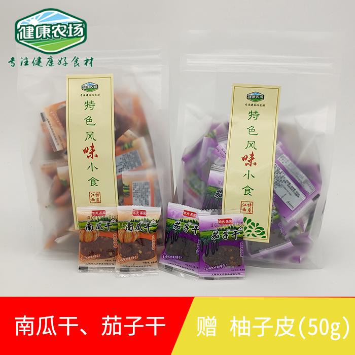 依夫果园茄子干南瓜干江西上饶特产零食小吃酱爆特辣农家2斤包邮