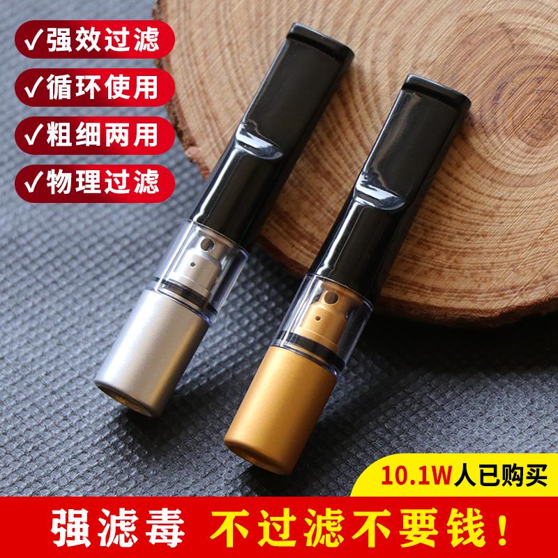 Наборы для курящих Артикул 531525335220