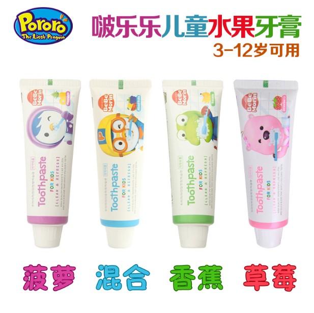 韩国进口2018新款pororo啵乐乐儿童牙膏 口腔清洁洗护低氟果味