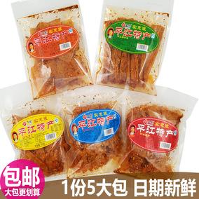 平江特产小飞龙5大包 原味豆干丝  手撕豆干麻辣香干片片豆皮辣条