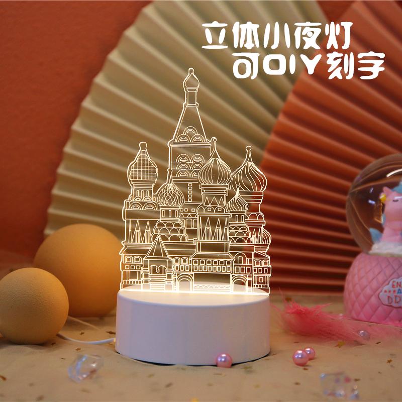 开业实用赠品送礼广告logo小夜灯