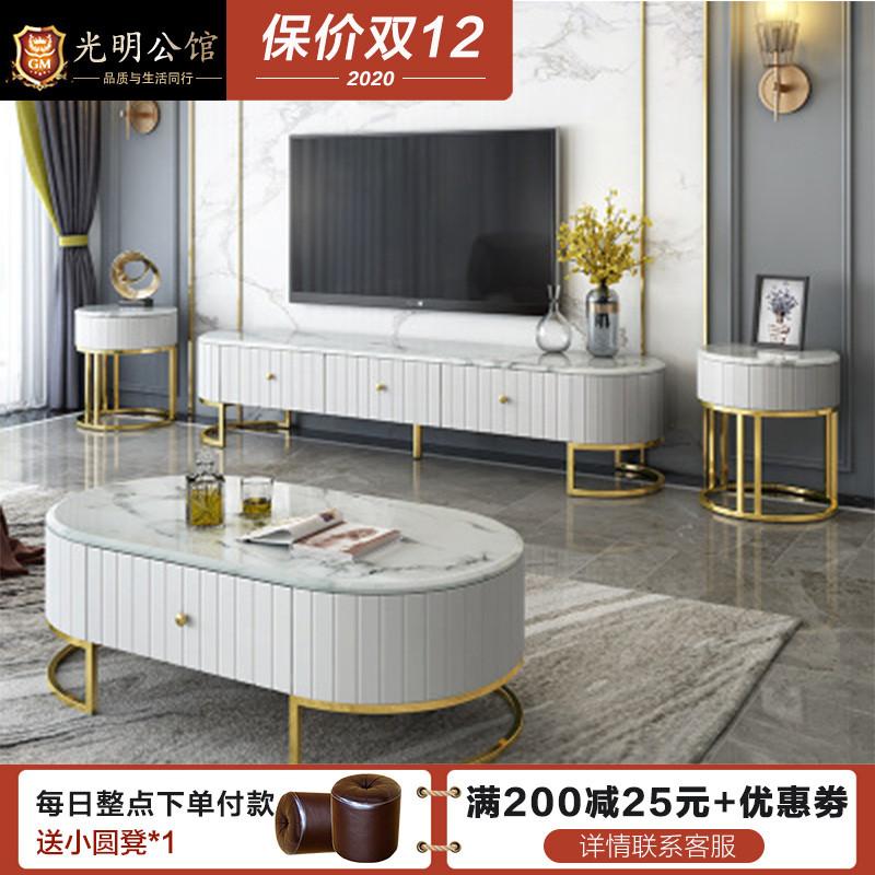 大理石茶几电视柜组合北欧轻奢椭圆形现代简约家用小户型整装家具