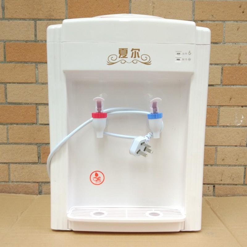 11月10日最新优惠夏尔饮水机冰热台式家用宿舍迷你小型节能制冷热冰温热立式全自动