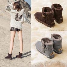 C318新款雪地靴中筒女真皮冬季加绒保暖x56