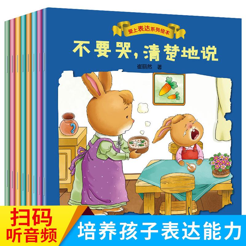 Детские развивающие игрушки Артикул 557838415484