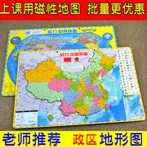 大号磁力中国地图拼图初中学生世界磁姓政区地形图儿童益智力玩具