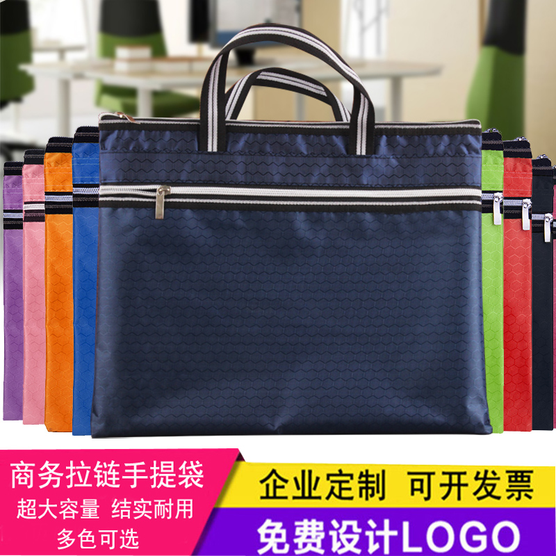 Canvas file bag office business briefcase conference bag customized file bag portable file bag logo can be printed