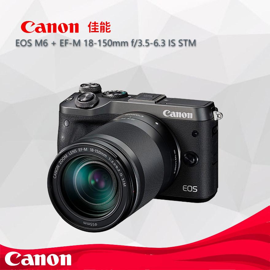 Canon/佳能 EOS M6 单头套机 EF-M 18-150mm IS STM