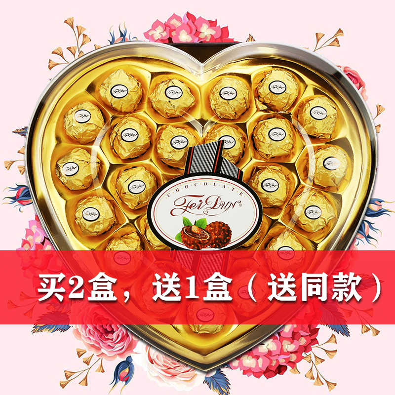 Buy 2 get 1 FREETON chocolate heart-shaped gift box, 24 pieces for male girlfriends birthday, Valentines Day gift, new year candy