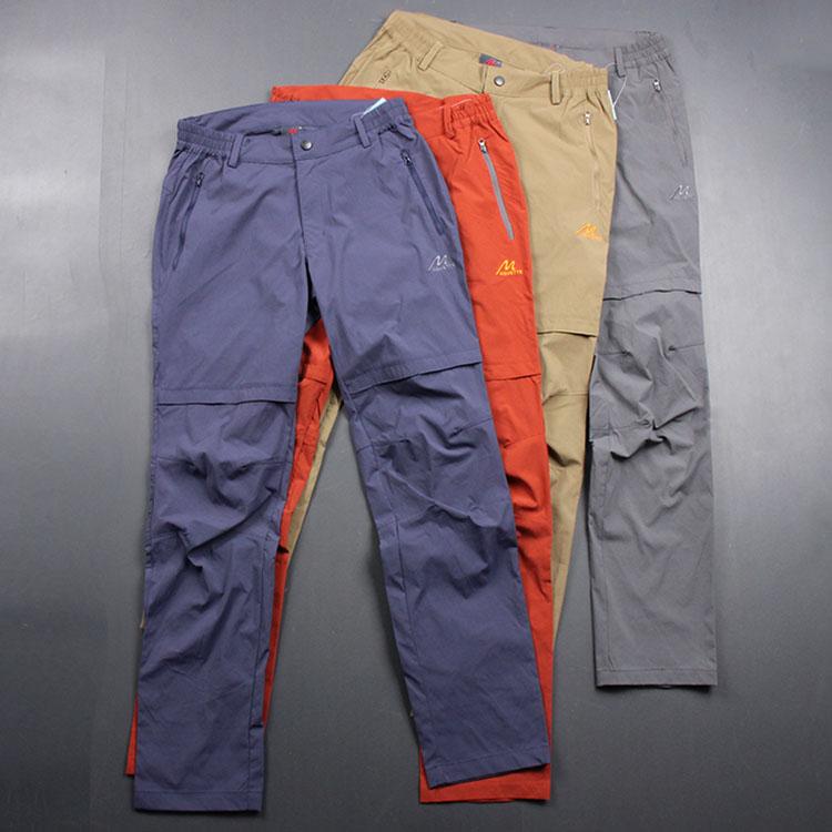 现在穿刚好!拉链口袋户外运动冲锋裤!春秋薄款休闲速干长裤男裤