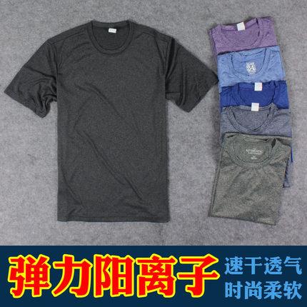清仓特价特大码雪花点透气宽松肥胖速干健身跑步运动夏短袖T恤男