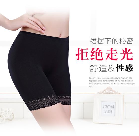 8175#精品防走光蕾丝三分裤冰丝打底裤 大码女装安全裤超好