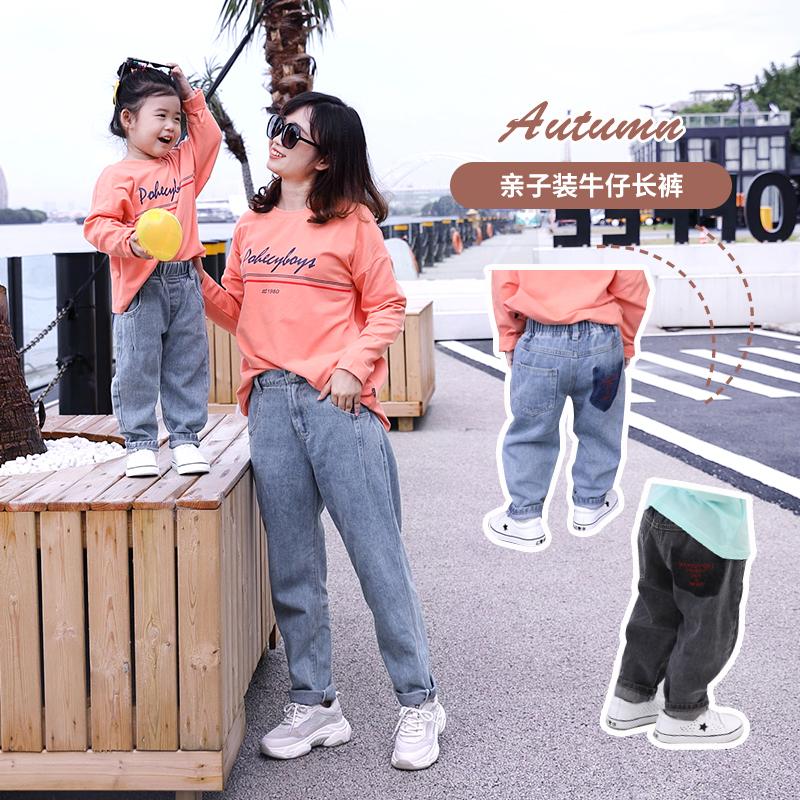 优优妈亲子装老爹裤母子母女装长裤子秋冬新品韩版休闲牛仔裤2019