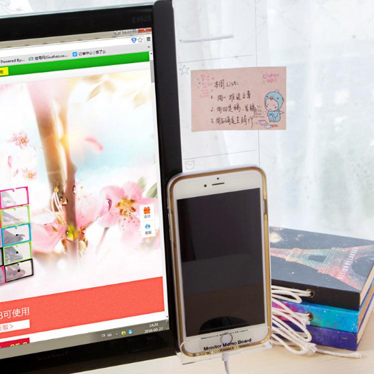 满9.90元可用1元优惠券电脑屏幕便签贴备忘便利贴贴板 显示器侧边贴 显示屏便签板留言板